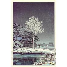 Tsuchiya Koitsu: Snow on Sumida River - Japanese Art Open Database