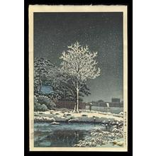 Tsuchiya Koitsu: Snow on Sumida River - Japanese Art Open Database