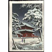 風光礼讃: Zojoji Temple in Snow - Japanese Art Open Database