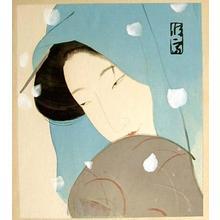北野恒富: The Heroine Umekawa in Meido no Hiyaku - Japanese Art Open Database
