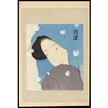 Kitano Tsunetomi: The Heroine Umekawa in Meido no Hiyaku - Japanese Art Open Database