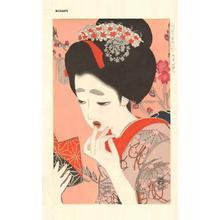 北野恒富: March - Japanese Art Open Database