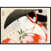 北野恒富: Fujimusume - Japanese Art Open Database