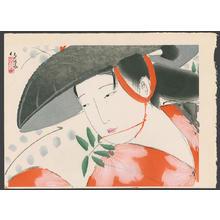 Kitano Tsunetomi: Fujimusume - Japanese Art Open Database