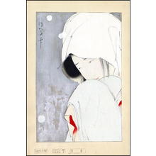 北野恒富: Sagimusume (The Heron Maiden) - Japanese Art Open Database