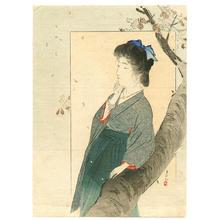 Tsutsui Toshimine: Beneath the flowering cherry - Japanese Art Open Database