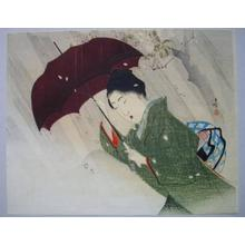 Tsutsui Toshimine: Crimson Cruelty, Green Regret — 紅惨緑悲 - Japanese Art Open Database