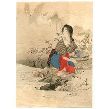 Tsutsui Toshimine: Spring Water - Japanese Art Open Database
