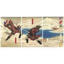 Tsutsui Toshimine: Two Heroes battles at the foot of the Ryo-zan-paku Mountain - Japanese Art Open Database