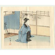 Uemura Shoen: Bijin Contemplating - Japanese Art Open Database