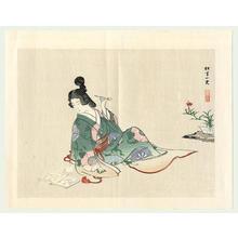 Uemura Shoen: Bijin Reading - Japanese Art Open Database