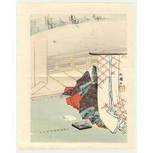 Uemura Shoen: Bijin and Spider - Japanese Art Open Database