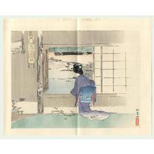 Uemura Shoen: Bijin enjoying the view - Japanese Art Open Database