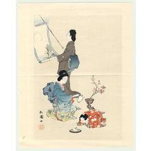 Uemura Shoen: Bijin hanging a scroll - Japanese Art Open Database