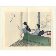 Uemura Shoen: Two Bijin and Child - Japanese Art Open Database