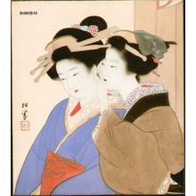 Uemura Shoen: Whispering beauties - Japanese Art Open Database