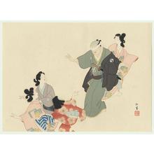Uemura Shoen: Blindfold Game - Japanese Art Open Database