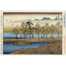 Uemura Shoko: Arakida - Japanese Art Open Database