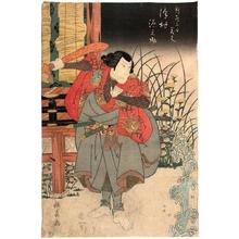 Umeharu: Actor Sawamura Gennosuki II as Shinra Saburo Yoshimitsu - Japanese Art Open Database