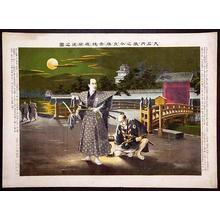 Unknown: Ohishi involved in mediation — 大石内蔵之介 - Japanese Art Open Database