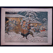 Unknown: Battle in the Snow - Japanese Art Open Database