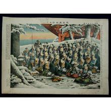 無款: Honouring Their Master - Japanese Art Open Database