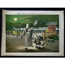 無款: Ooishi - Japanese Art Open Database