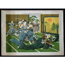 Unknown: The attack - Japanese Art Open Database