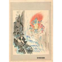 Unknown: waterfall, god, devil, river - Japanese Art Open Database