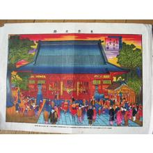 Unknown: Main building at Asakusa Kinryuzan Temple — 金龍山浅草寺本堂之図 - Japanese Art Open Database