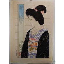 Unknown: Bijin and Nandina - Japanese Art Open Database
