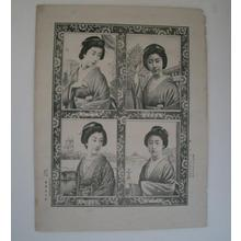 Unknown: Four bijins- greyscale - Japanese Art Open Database