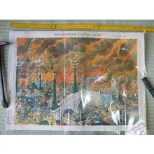 Unknown: Great Kanto earthquake of 1923 - Japanese Art Open Database