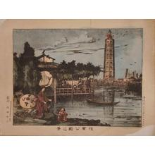 Unknown: Scene of Asakusa Park — 浅草公園の景 - Japanese Art Open Database