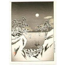 Unknown: Shinagawa Harbor view from Mt Goten-yama in Edo- Greyscale - Japanese Art Open Database
