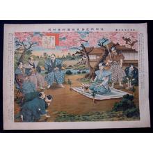 無款: Spring Meeting in a Garden - Japanese Art Open Database