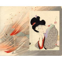 Unknown: The Fire - Japanese Art Open Database