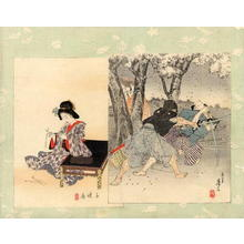 Unknown: The Sword Fight - Japanese Art Open Database