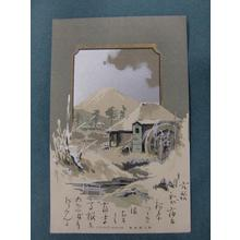 Unknown: Tokaido Mishima — 東海道三島 - Japanese Art Open Database