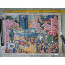 Unknown: Tokyo Ueno Park Cherry Blossoms in Full Bloom — 東京上野公園櫻花満開 - Japanese Art Open Database