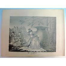 Unknown: View of Shiba Onsen — 司馬温先之図 - Japanese Art Open Database
