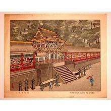 Kawai Gorota: Yomeimon Gate in Nikko — 日光陽明門 - Japanese Art Open Database
