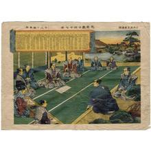無款: 47 Ronin- No 18 - Japanese Art Open Database