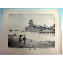 Unknown: Aki in Miyajima — 日本三景之内 - Japanese Art Open Database