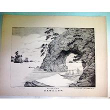 Unknown: True View of Mitsumi, Matsushima — 睦前之松嶋真景 - Japanese Art Open Database