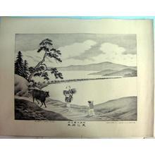 Unknown: View of Amanohashidate — 天橋立景 - Japanese Art Open Database