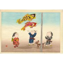 無款: Unknown, Boys Day - Japanese Art Open Database
