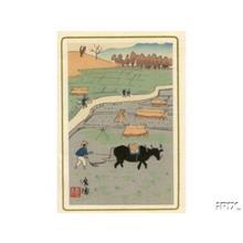 無款: Unknown, ploughing ricefield - Japanese Art Open Database