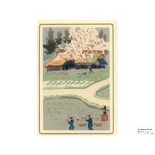 無款: Unknown, rice planting - Japanese Art Open Database