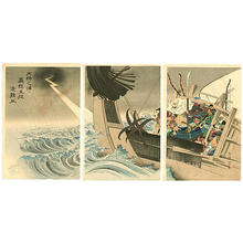 無款: Benkei and the Stormy Sea - Japanese Art Open Database